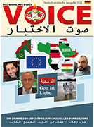 Voice Cover 2021 Deutsch-Arabisch